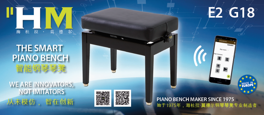 Hidrau Model - smart piano bench