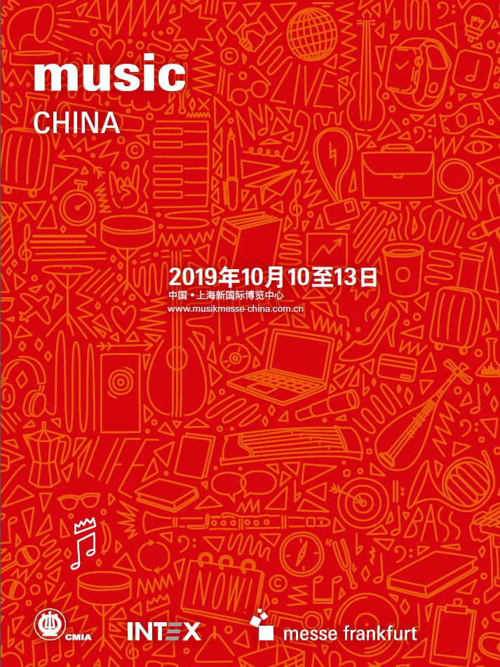 Music China 2019 Brochure preview_SC